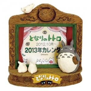 [12월 셋째주 예약배송]2013년 캘린더(토토로 숲의극장) - 이웃집 토토로