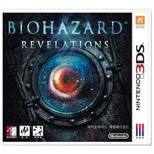 [닌텐도 3DS] 바이오하자드 레벌레이션스