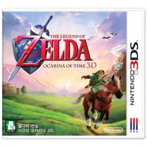 [닌텐도 3DS] 젤다의 전설 시간의 오카리나 3D
