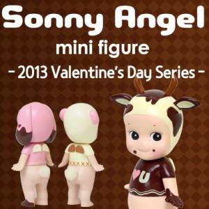 [SonnyAngel] 소니엔젤 발렌타인 시리즈- 한정수량 (랜덤)