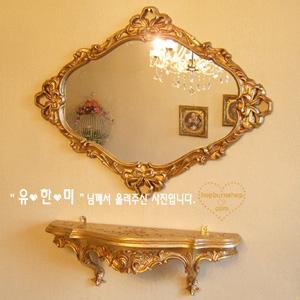 이오니아 거울선반세트 (3가지 색상)
