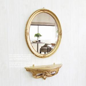 르네상스 거울선반 세트