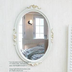 퀸 마리안느 벽거울