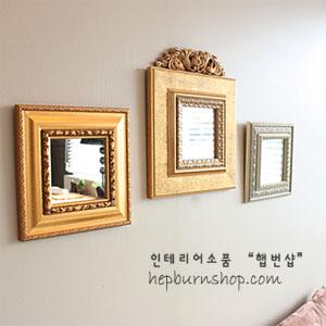 마지막1개~ 사각 미니 데코 거울(ver.5) (D타입만가능)