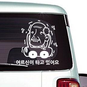그래픽스티커 세트~ 자동차 3종-S(SP)