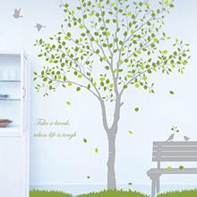 그래픽스티커~ 나무 쉼터(M)
