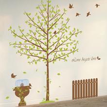 그래픽스티커~ 사랑을 낳는 나무(M)