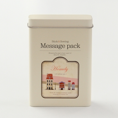 Message Pack - Homely