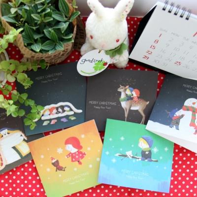 크리스마스 카드 B세트