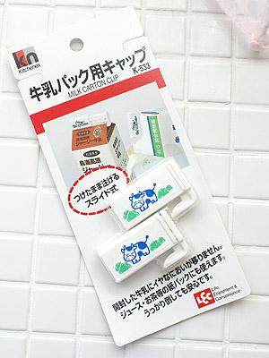 +최다판매+  우유팩 밀봉 클립