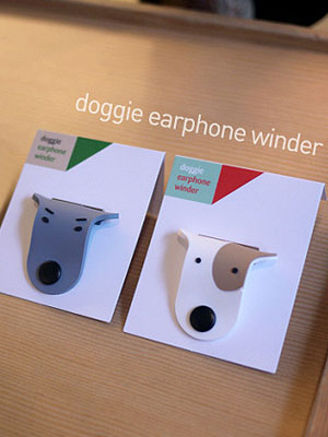 [H] doggie earphone winder
