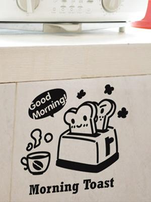[H] Life sticker - 모닝토스트