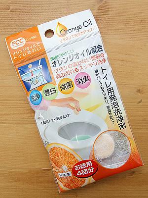 Orange oil 변기 세정제 -4회분