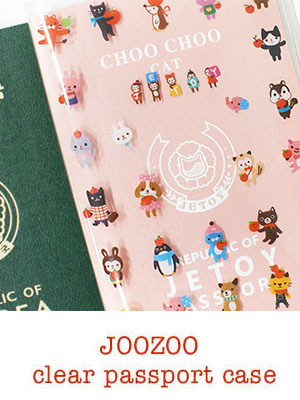 [H] JOOZOO clear passport case