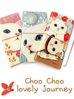 [H] Choo Choo lovely journey