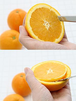 오렌지 칼