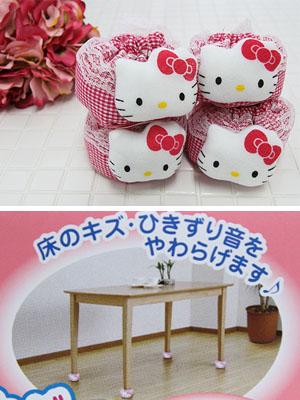 [Hello Kitty] 테이블 다리 커버