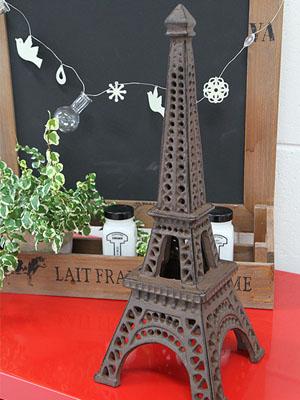 에펠탑 티라이트홀더 L