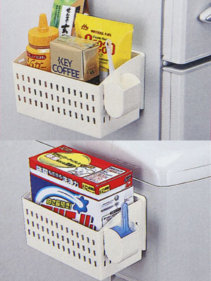 마그네틱 다용도 수납 box