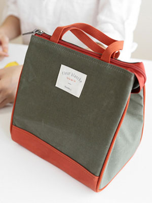 [H] Cooler Lunch Bag ver.2