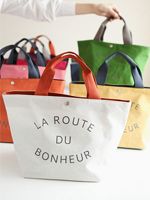[H] Everyday Tote Bag