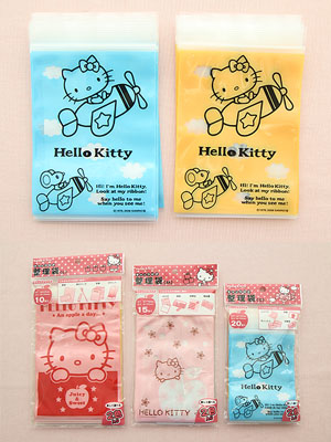 [Hello Kitty] 키티 다용도 지퍼팩 S (20매)
