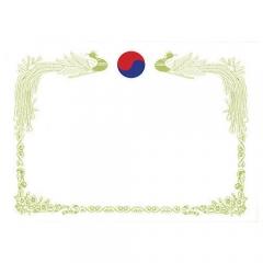 금박상장(A4가로)/레이저용빈상장/학원,유치원용품