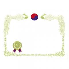 금박상장(A4가로)/레이저용빈상장(상)/학원,유치원용품