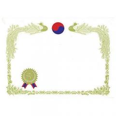 금박상장(A4가로)/레이저용빈상장(축)/학원,유치원용품