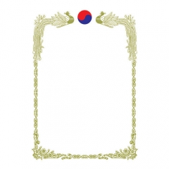 금박상장(A4세로)/레이저용빈상장/학원,유치원용품