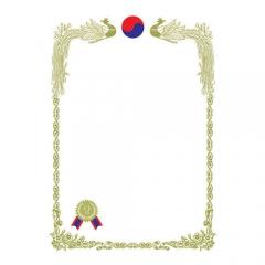 금박상장(A4세로)/빈상장(상)/학원,유치원용품
