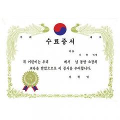 금박상장(16절가로)/수료증서/학원,유치원용품