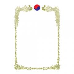 금박상장(16절세로)/레이저용빈상장/학원,유치원용품