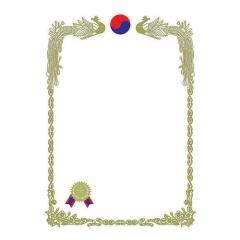 금박상장(16절세로)/빈상장(축)/학원,유치원용품