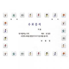 팬시형상장/수료증서(A4)/학원,유치원용품