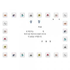 팬시형상장/상장(A4)/학원,유치원용품