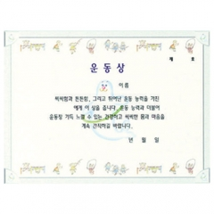 팬시형상장/운동상(16절)/학원,유치원용품