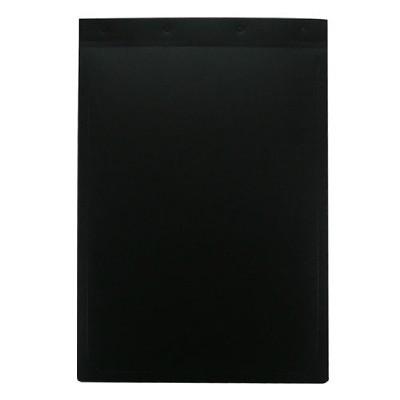 PP흑표지(B4상철)10조