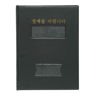 결재서류바인더/창유
