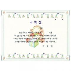 팬시형상장/수학상(16절)/학원,유치원용품