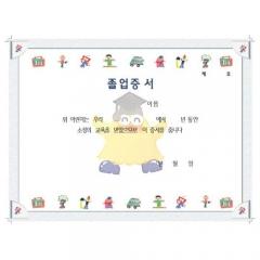 팬시형상장/졸업증서(16절)/학원,유치원용품