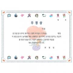 팬시형상장/우정상(16절)/학원,유치원용품