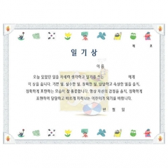 팬시형상장/일기상(16절)/학원,유치원용품