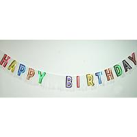 생일수술가렌드-화이트/행사,파티용품