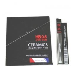 500 세라믹고강도샤프심(HB/0.5mm) [59741]