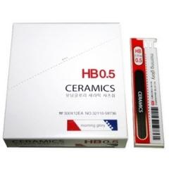 300 세라믹샤프심(HB/0.5mm) [59736]