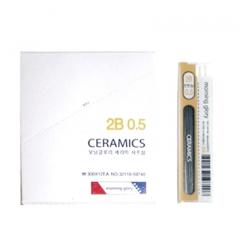 300세라믹샤프심(2B/0.5mm) [59740]