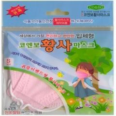 코엔보 황사마스크(아동용)/학원,유치원용품