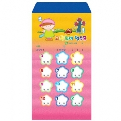 교육회비봉투-A4002 아이/학원,유치원용품