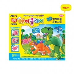 10000탱탱아이클레이/(3D입체퍼즐 공룡시대)/점토공예재료